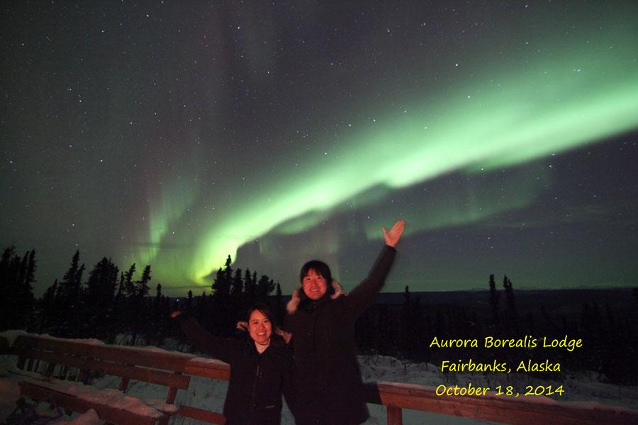 Premier Aurora Viewing Tour